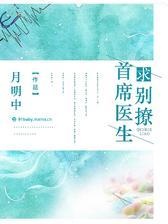 《最佳贱偶》作者:容光(完结)-读书时间-91baby-妈妈网