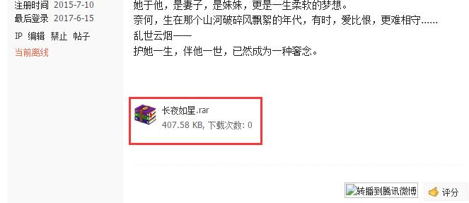 151534ubxzxr3w6xbs23rw.jpg