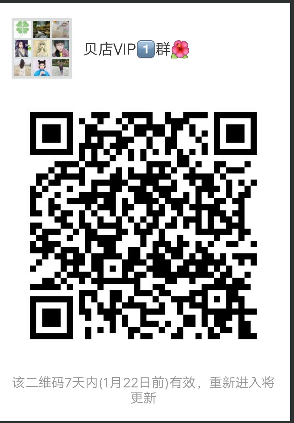 超级截屏_20180115_124423.png