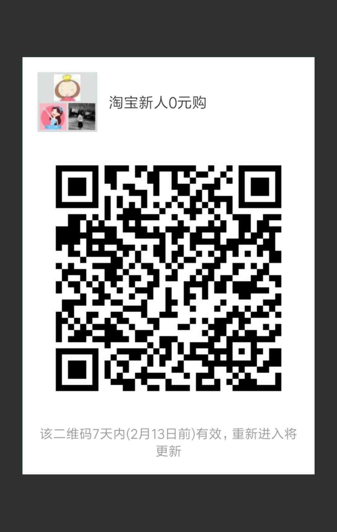 微信图片_20180206165339.jpg