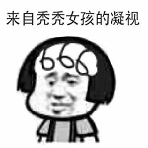 微信图片_20181204114606.jpg