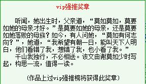 千山记(1).jpg