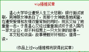 招惹计(1).jpg