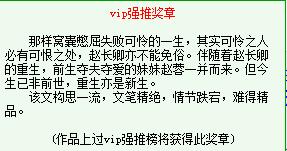 欢喜记(1).jpg