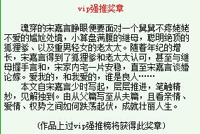 千金记(1).jpg