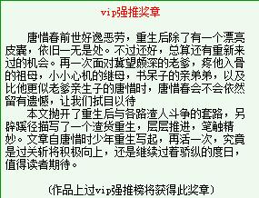 巧言令色(1).jpg