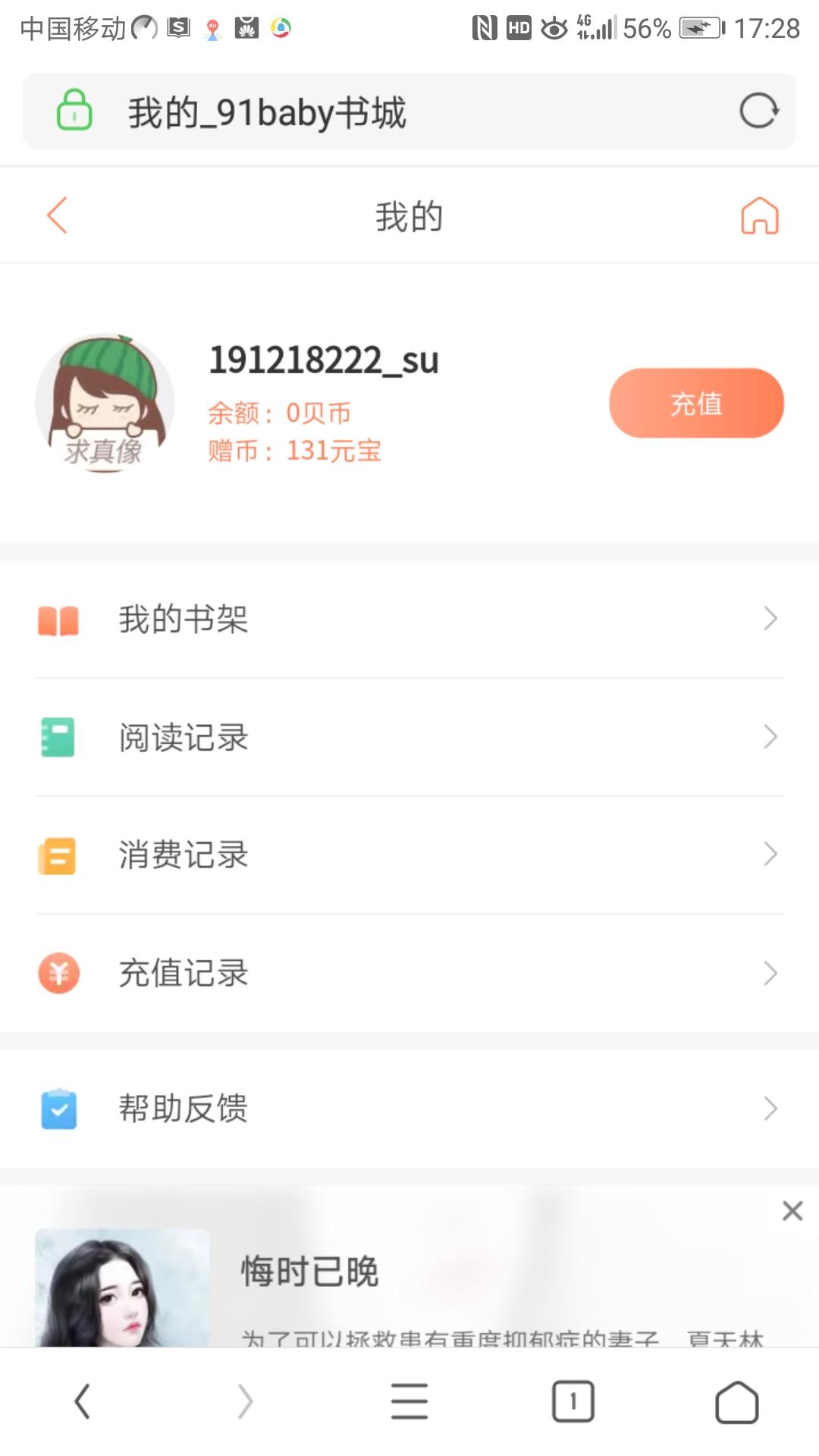 Screenshot_20181225-172836.jpg
