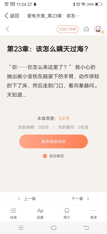 Screenshot_20190424_172443.jpg