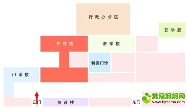院区平面图.jpg