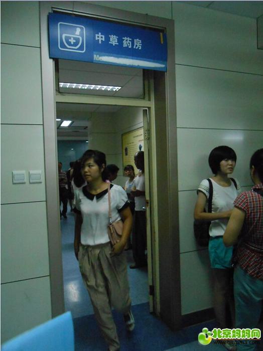 中草药房 1.jpg