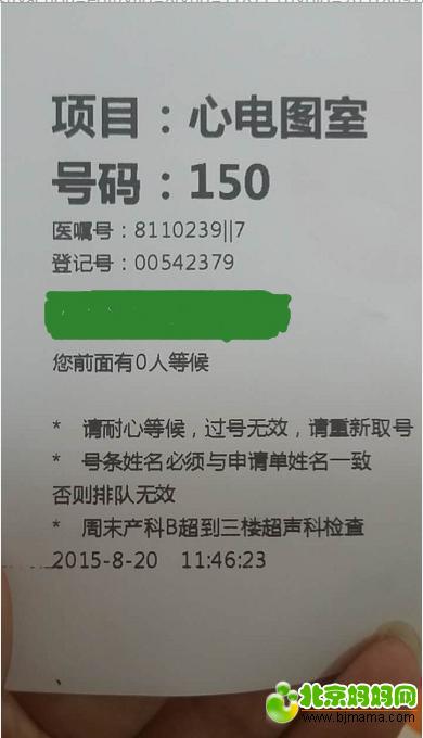 QQ截图20150824090125.png