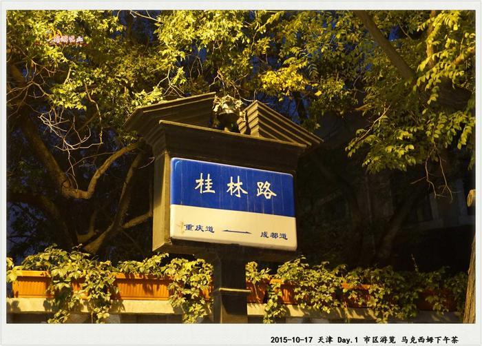 DSC05957_副本.jpg