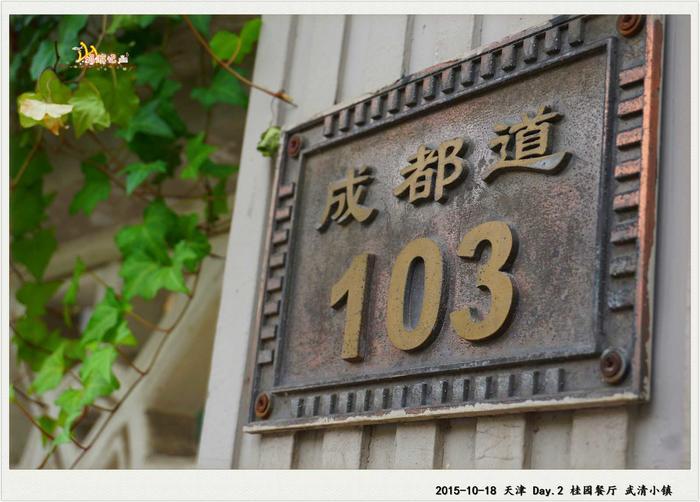 DSC05980_副本.jpg