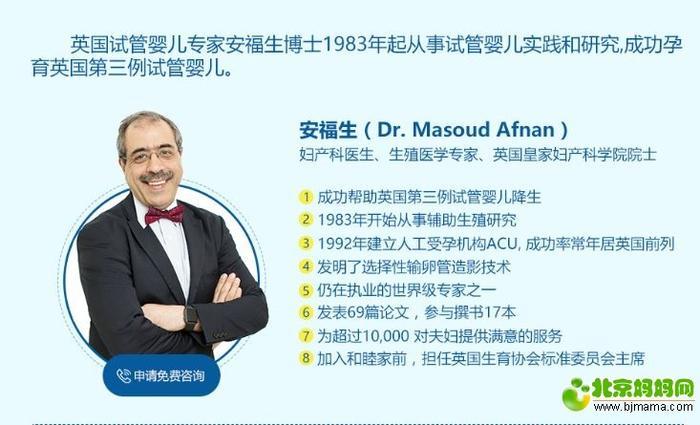 Dr.Afnan.JPG