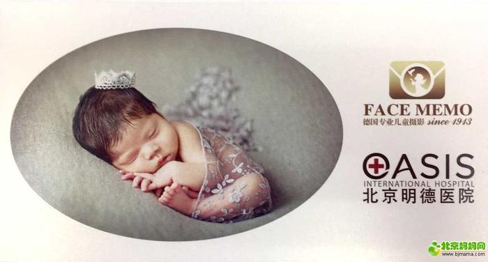 婴儿摄影礼品.jpg