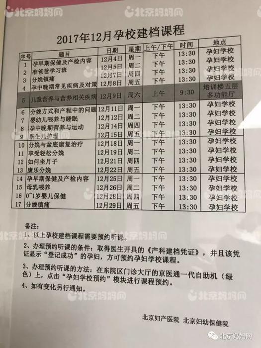 妇产医院3.jpeg