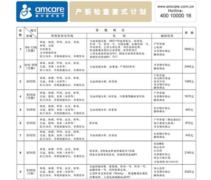 火狐截图_2018-05-25T03-57-47.376Z.png