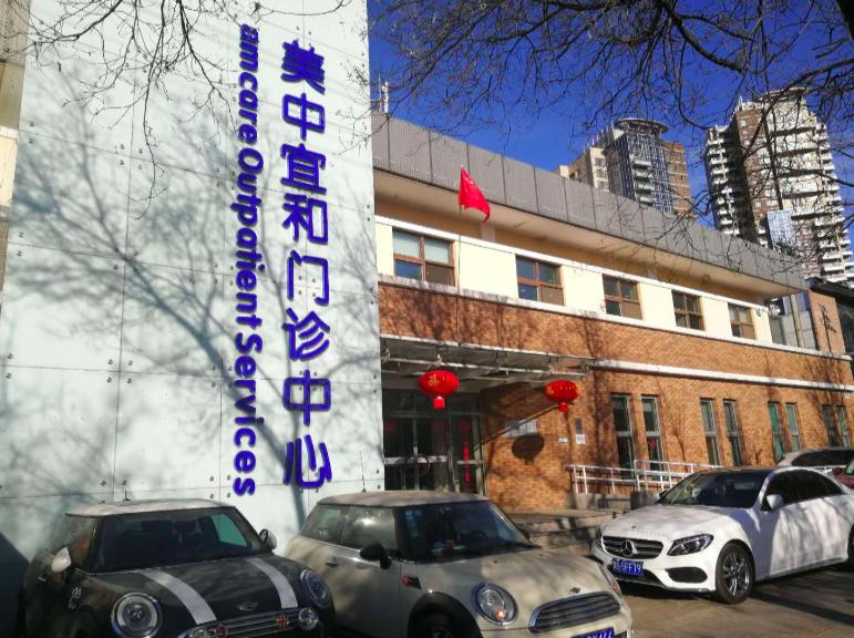 【小编探院】揭露北京私立医院真面目!上万妈妈去了就不想走,竟是因为…… - 怀孕妈妈 -北京妈妈网