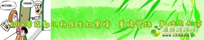 8831112_163825635363_2_副本.jpg