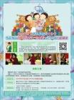 重庆龅牙兔第五届亲子教育节,全年最大优惠答谢讲座!