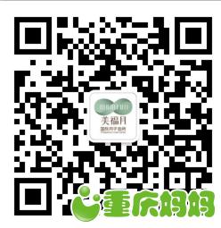 QQ截图20160304165022.png