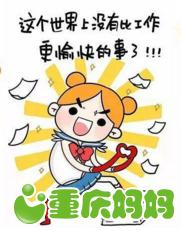 QQ图片20170808141841.png
