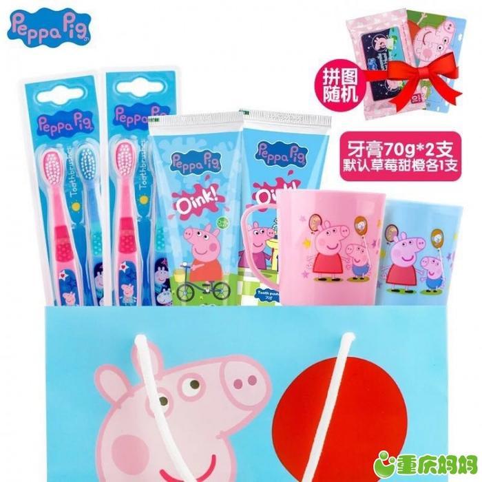 小猪佩奇牙刷4支 牙膏2支 漱口杯2个 拼图玩具 湿巾.jpg