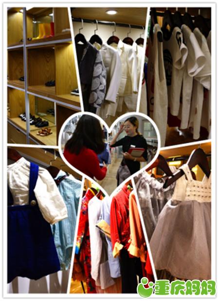 莎姐带你逛C馆 探访时代天街最具年轻时尚气质的儿童亲子shopping mall998.png.png