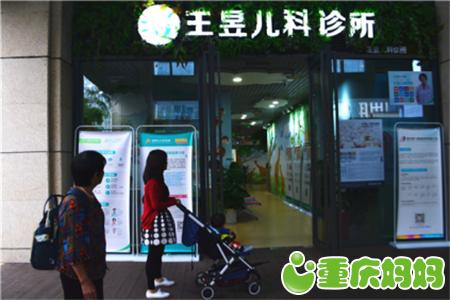 莎姐带你逛C馆 探访时代天街最具年轻时尚气质的儿童亲子shopping mall2122.png.png