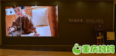 莎姐带你逛C馆 探访时代天街最具年轻时尚气质的儿童亲子shopping mall801.png.png