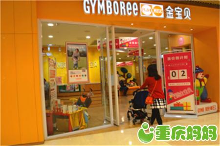 莎姐带你逛C馆 探访时代天街最具年轻时尚气质的儿童亲子shopping mall2525.png.png