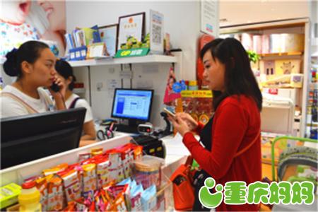 莎姐带你逛C馆 探访时代天街最具年轻时尚气质的儿童亲子shopping mall3323.png.png