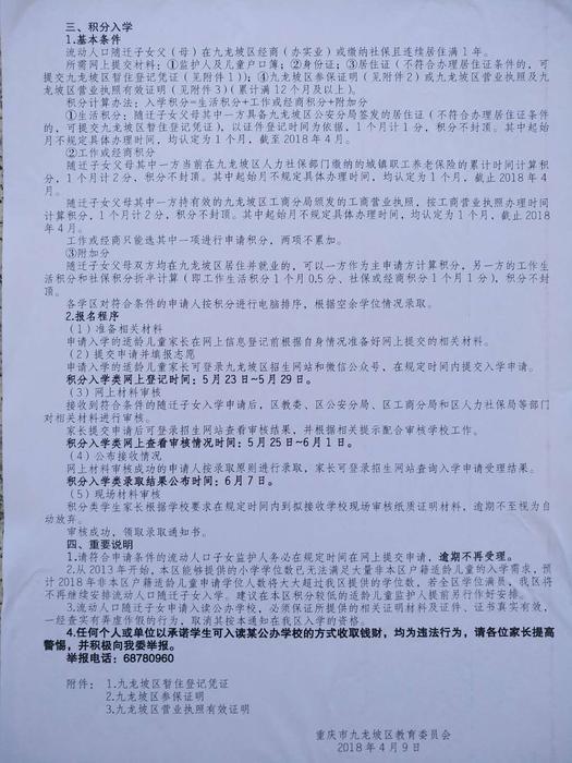 九龙坡1.jpg