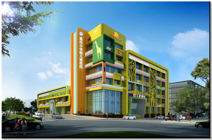 重庆小米熊儿童医院——一切为了孩子,品质第一,服务第一