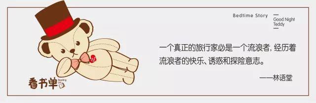 微信图片_20180131155046.jpg