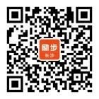 【励步壹周年】头雁盛典 闪耀星城 壹周年感恩回馈—微信大抽奖 ... ...