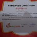 2014-10-26 辛巴第七届宝宝运动会