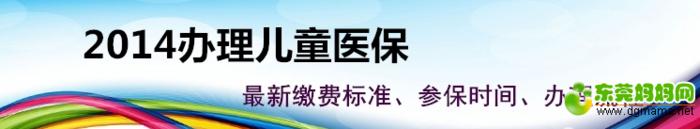 QQ截图20141112154431.png