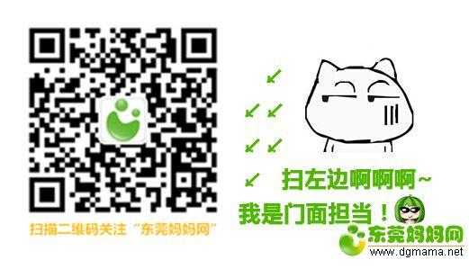 萌宝报名图.jpg