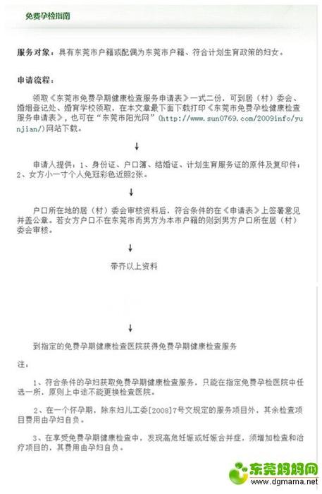 zheng12.jpg