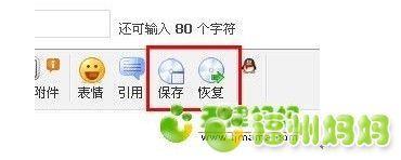 扫盲6-不同点3.jpg