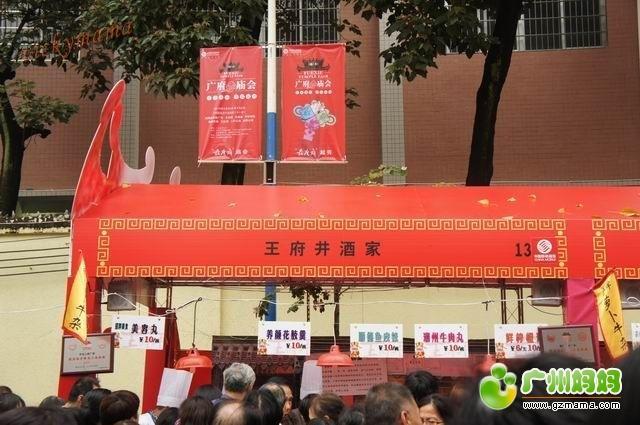 第三届广府美食节(3月2号结束了)有锦溪古镇美食什么图片