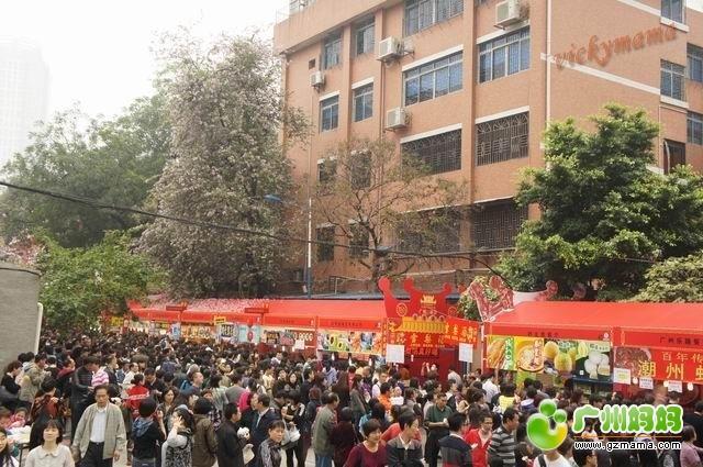 第三届广府美食节(3月2号结束了)美食城首义图片