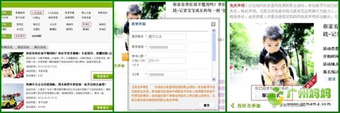 QQ截图20130528152010_conew2.jpg