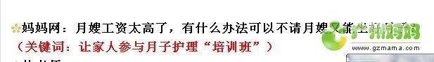 QQ图片20130731115720.jpg