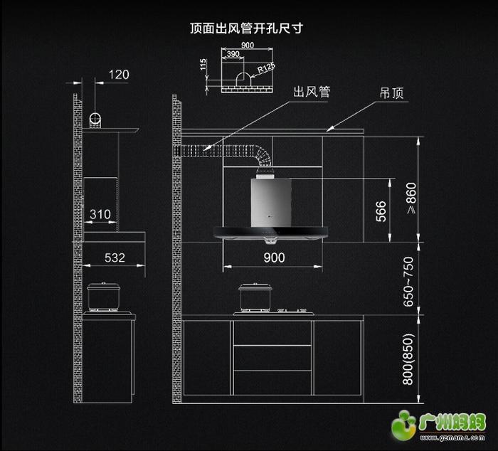 油烟机安装尺寸图.jpg