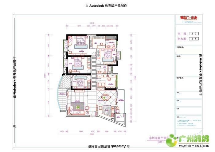 中海金沙湾1-Model.jpg