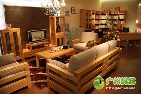 榉木家具.jpg