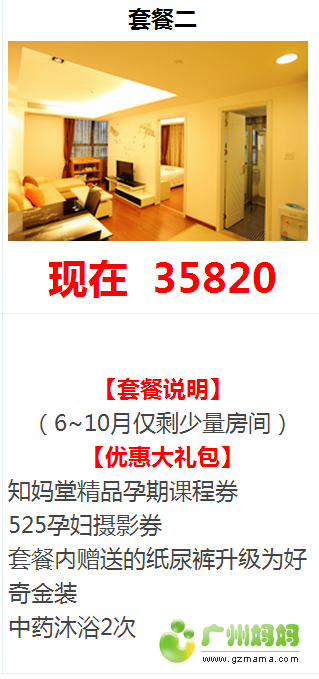 QQ图片20150429235634.png