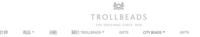 trollbeads.png